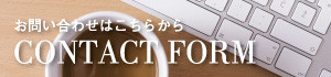 banner-contact_03
